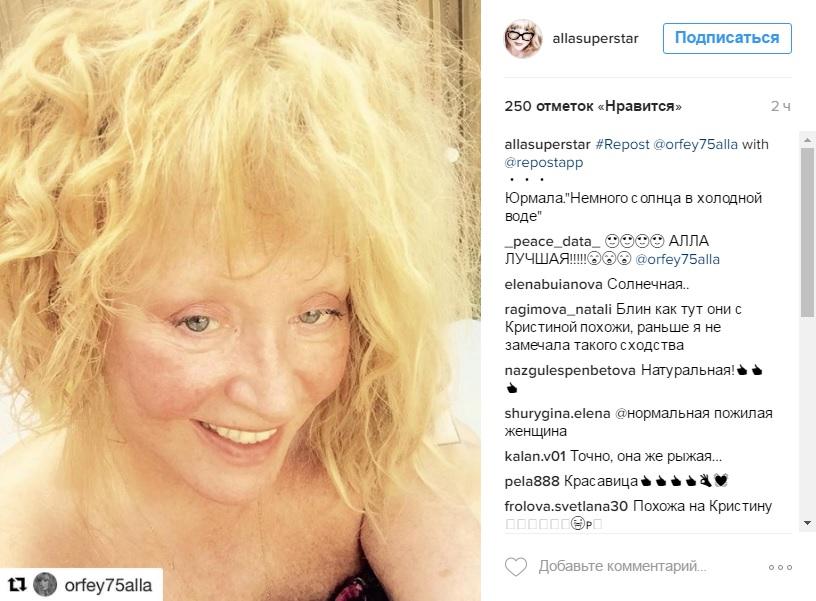 Алла Пугачёва без макияжа. Фото: Instagram/allasuperstar