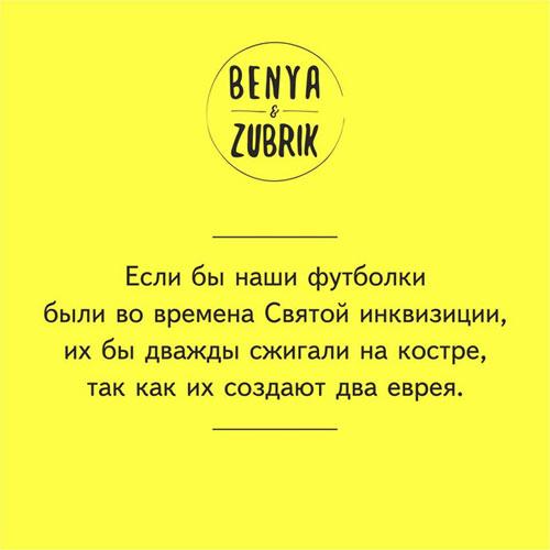 Facebook/benyazubrik