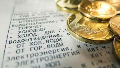 Коллекторы переключатся на должников ЖКУ