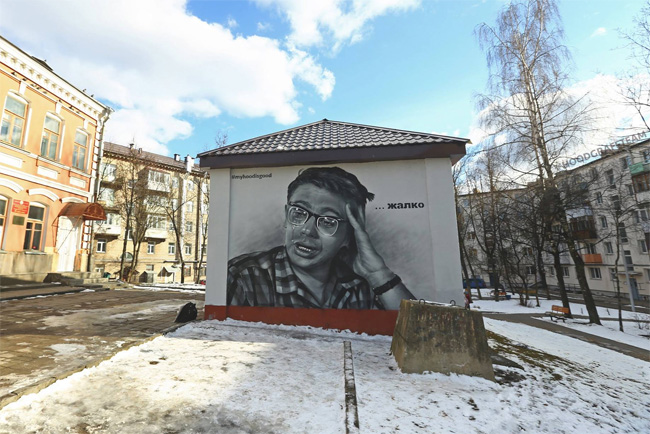 Дмитрий Нагиев эмоционально отреагировал на уничтожение портрета своего героя
