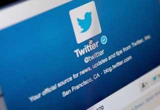 Twitter сообщает о намерении расширить лимит в 140 символов
