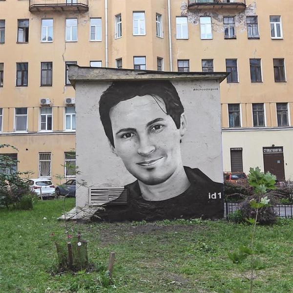 Дмитрий Нагиев и Павел Дуров не дают покоя жителю Санкт-Петербурга