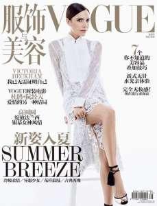 Виктория Бекхэм на обложке Vogue Korea