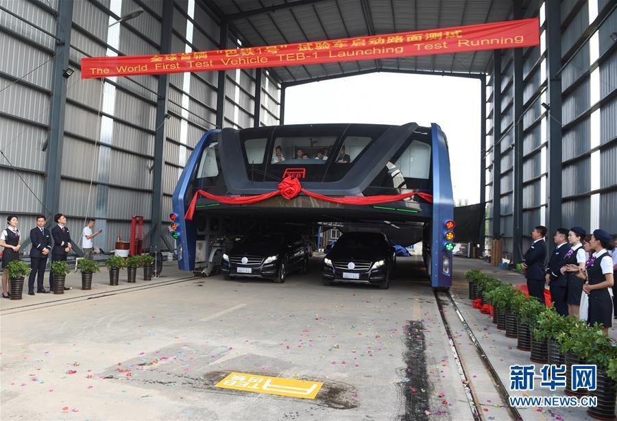 Transit Elevated Bus. Автобус, движущийся над потоком автомобилей. В Китае начались испытания TEB