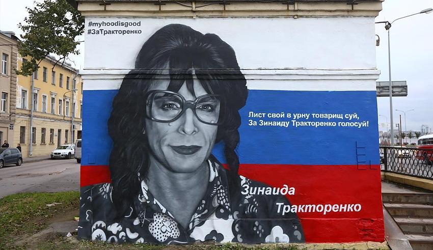 Персонаж Дмитрия Нагиева снова не дает покоя жителю Санкт-Петербурга