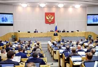 Госдума рассмотрит закон о снижении зарплат депутатов и сенаторов до 35 тысяч рублей