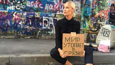 Елена Летучая оказалась в эпицентре скандала в соцсетях