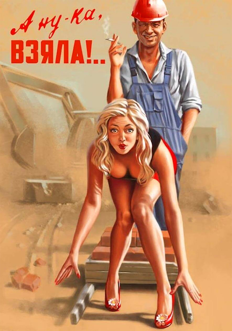 Советский пин-ап в работах Валерия Барыкина (39 фото)